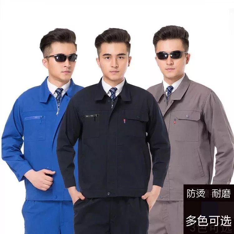 有哪些合适船厂职工穿的厂服