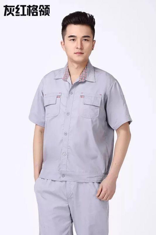 分享设计东莞工作服口袋的相关知识。
