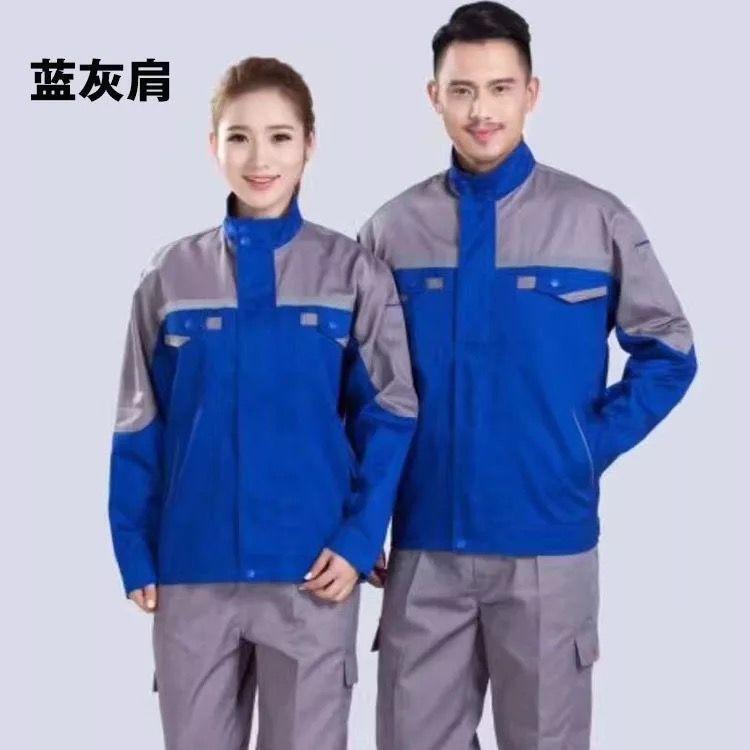 东莞工作服定制设计与东莞工作服面料同样很关键
