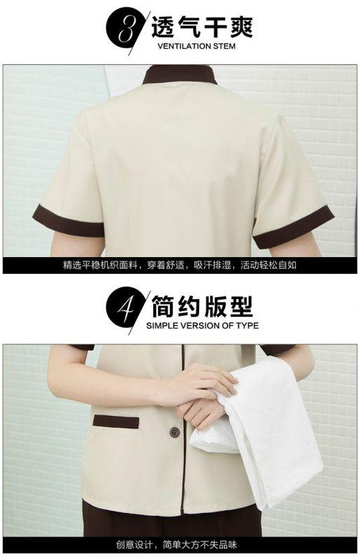 酒店东莞工作服夏装保洁服夏装客服保洁服短袖