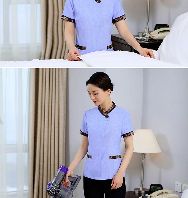 客房服务员保洁清洁阿姨服装物业东莞工作服