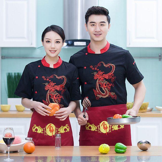 饭店后厨透气工衣服装男女厨房厨师服长袖白色