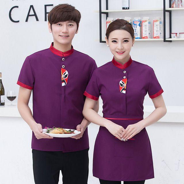 快餐店服务员短袖 茶楼中餐厅火锅饭店餐饮制服