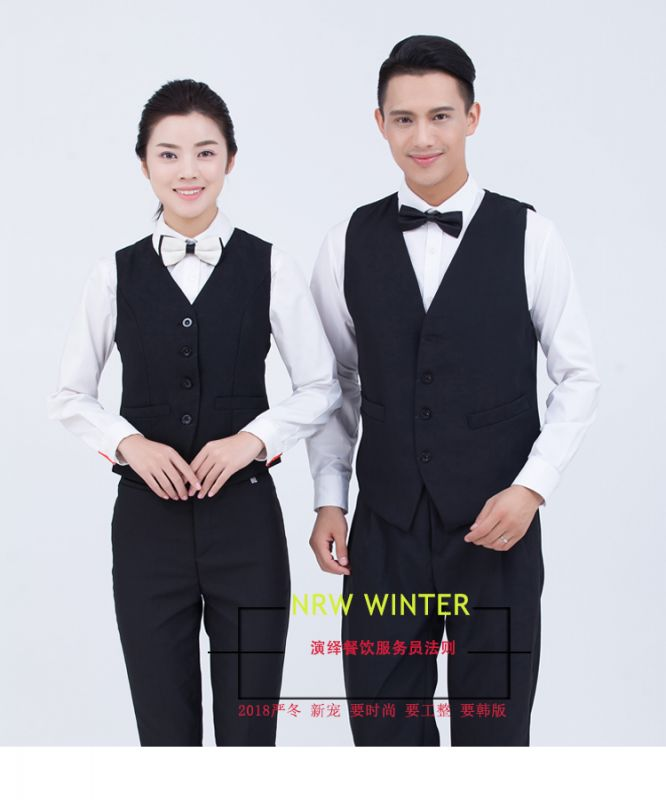 酒店服务员 马甲男女ktv 酒吧台球工作服服务员马夹西餐厅制服
