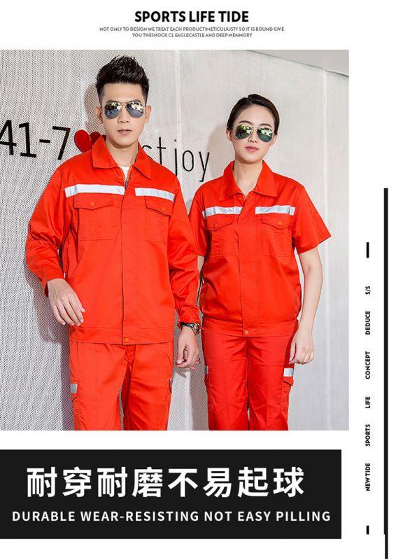 夏季薄款长袖 工程服套装 双反光条户外作业劳保服 煤矿井底东莞工作服