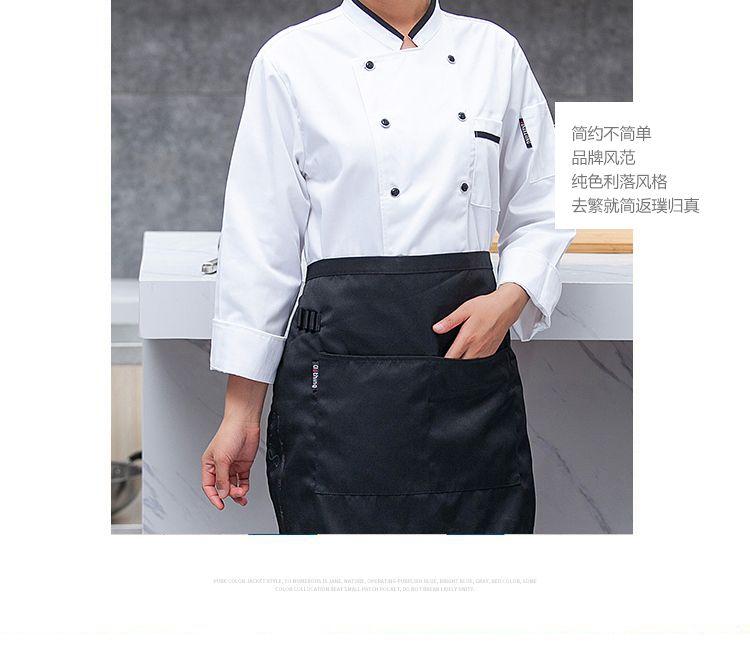 酒店厨师东莞工作服 长袖秋冬款 男女套装西餐厅厨房后厨东莞工服