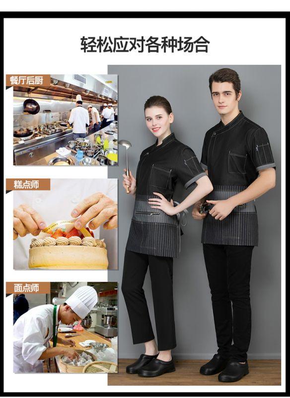 东莞工作服男 酒店饭店烧烤 餐饮餐厅烘焙薄牛仔厨师后厨师服短袖女