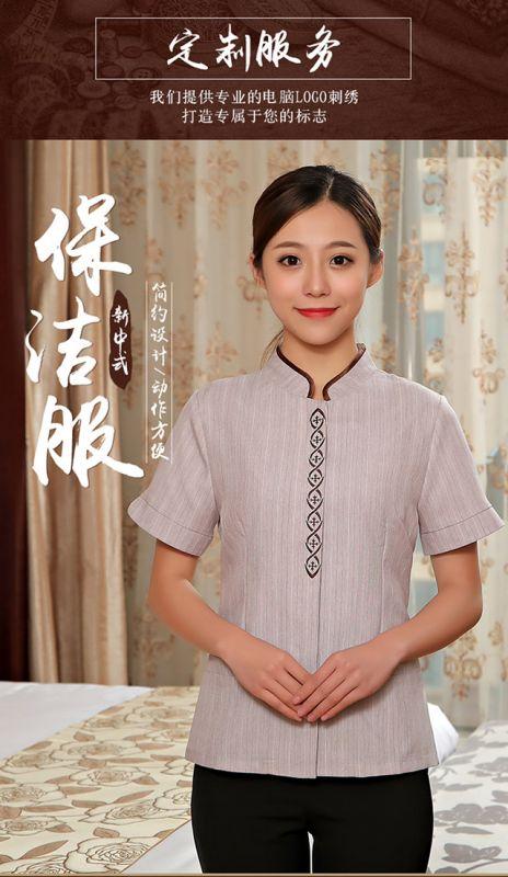酒店服务员 工作制服 夏季中式宾馆客房阿姨物业PA保洁员工装女短袖