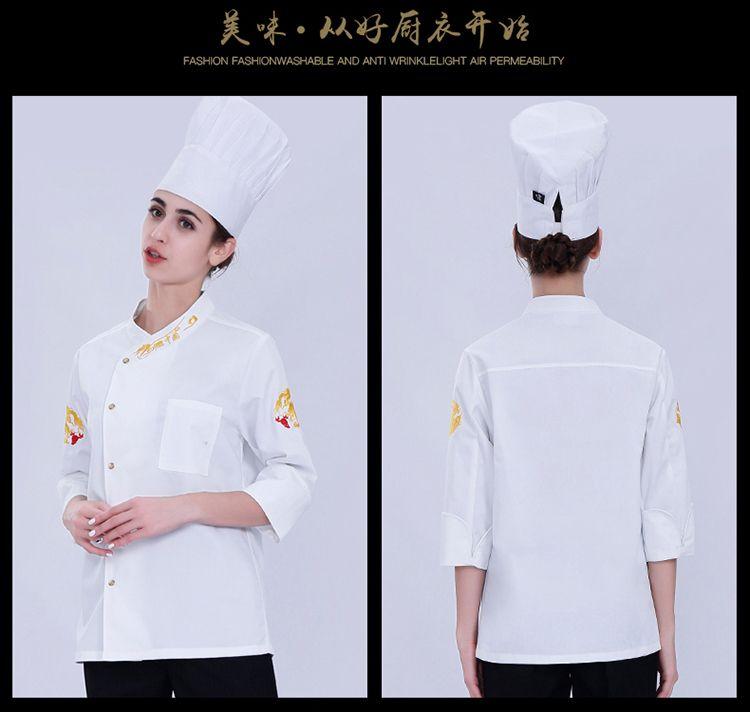 厨师服长袖 秋冬装男女 棉烘焙糕点西点师七分袖东莞工作服甜品店面包房