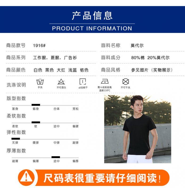 东莞工作服POLO衫定制 印LOGO企业 公司翻领T恤班服定制diy广告定做短袖