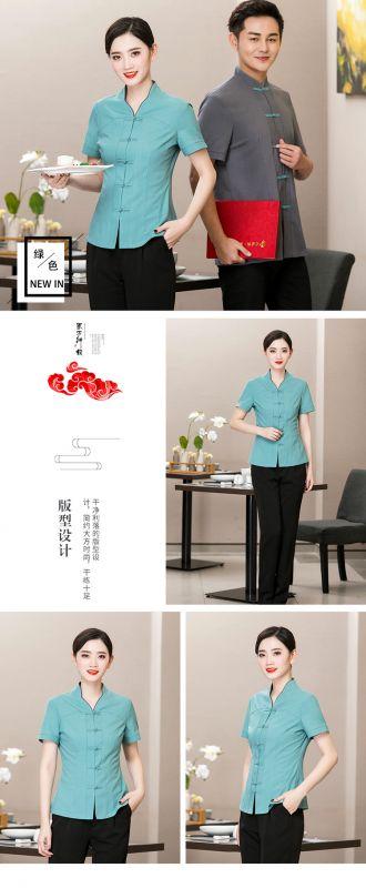 新款中式 民族风餐饮 服务员东莞工作服中餐厅茶楼高档会所男女特色服装