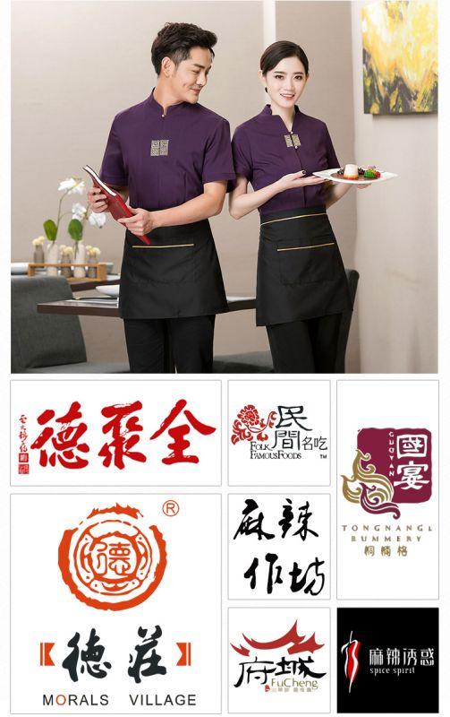 酒店服务员 短袖东莞工作服 女中式服装饭店餐厅茶楼制服吧台领班东莞工作服
