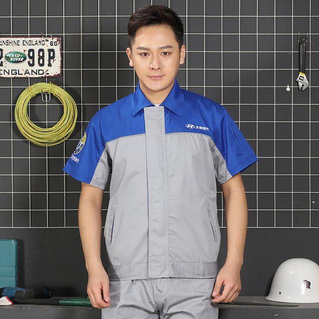 北京现代工程4S店 售后汽修服男女东莞工作服套装 夏短袖修理厂维修