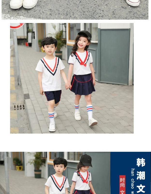 夏季幼儿园园服 夏装儿童班服纯棉短袖学院风套装 小学生校服毕业服