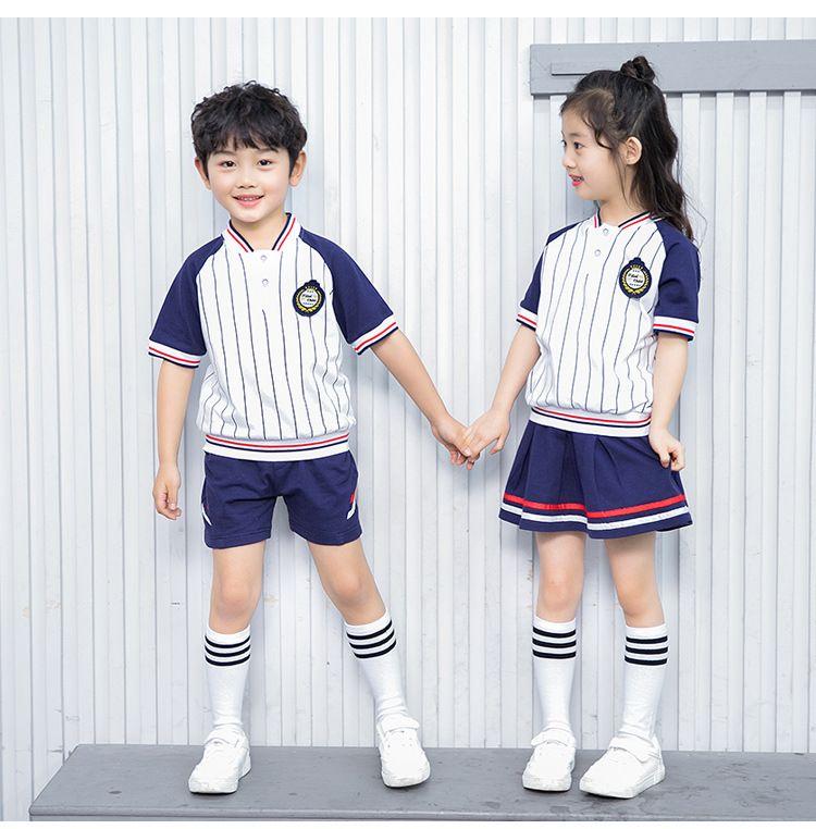 夏季幼儿园园服夏装 小学生校服纯棉套装 儿童班服短袖中学生棒球服