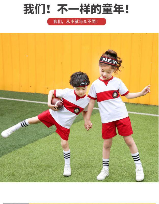 2019夏季幼儿园园服夏装 小学生校服纯棉短袖 运动套装儿童班服纯棉