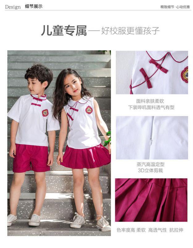 夏季幼儿园园服夏装 小学生校服纯棉套装 民族风儿童班服六一表演服