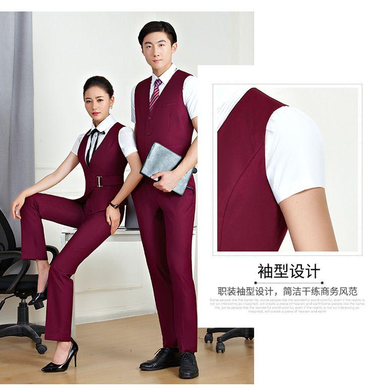 移动公司职员银行人员 职业装 春秋款男款马甲职业套装工作服