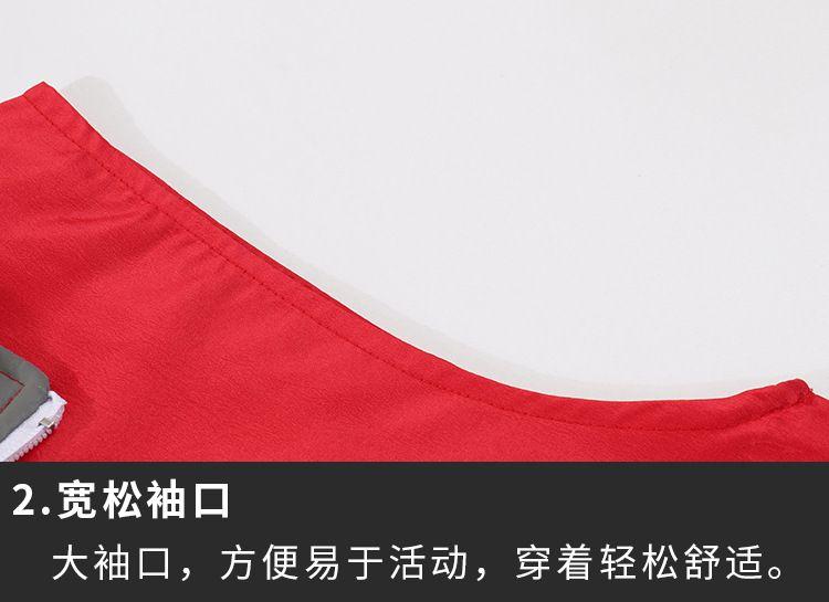 义工环卫宣传反光条马夹 定做志愿者马甲定制 印字logo广告公益背心