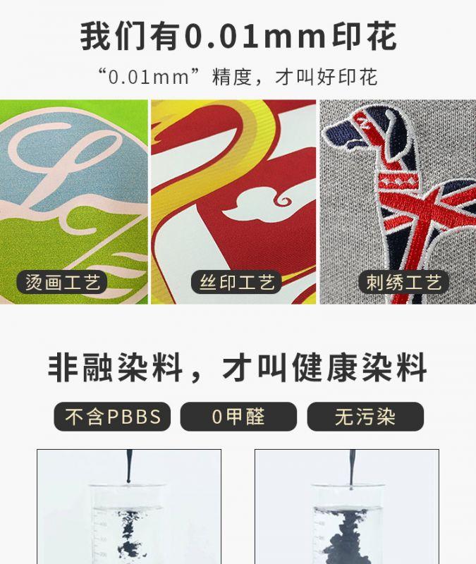 厂家直销广告马甲 印字logo定制多口袋义工马夹 活动宣传工作服定做