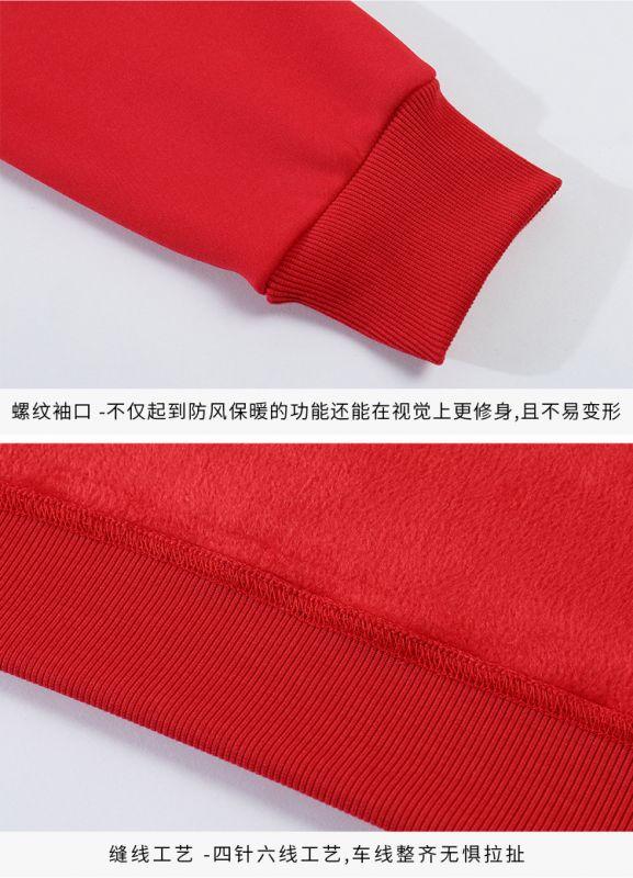 冬加绒长袖企业年会文化衫 工作服班服外套广告衫 卫衣定制印logo字