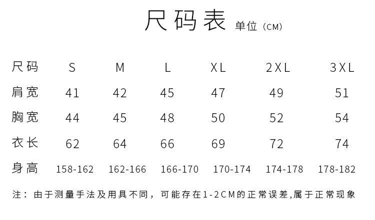 班服定制同学会T恤印字 logo短袖订制工衣 广告文化polo衫diy衣服