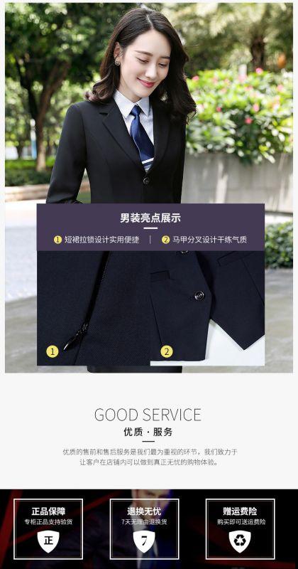 职业装女装西装套装女秋冬西服工作服工装4S销售银行正装