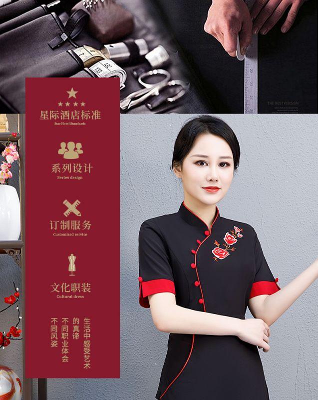 茶艺师夏装 酒店餐厅服务员工作服 夏季农家乐酒店时尚漂亮短袖工衣