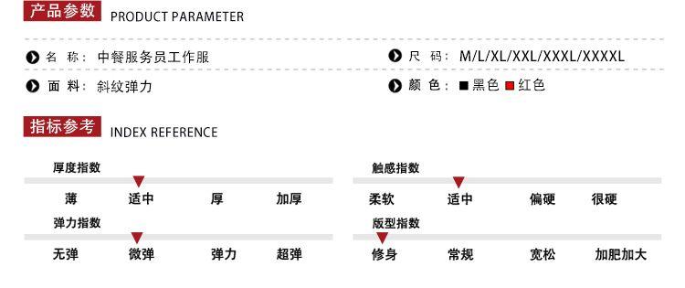 中式养生馆推拿服 夏酒店餐饮中餐厅服务员 短袖茶艺师服装