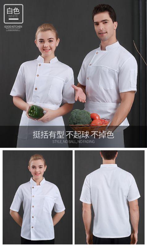 厨师服短袖工作服 酒店餐厅饭馆糕点店火锅店 自助餐员工纯色单排工作服