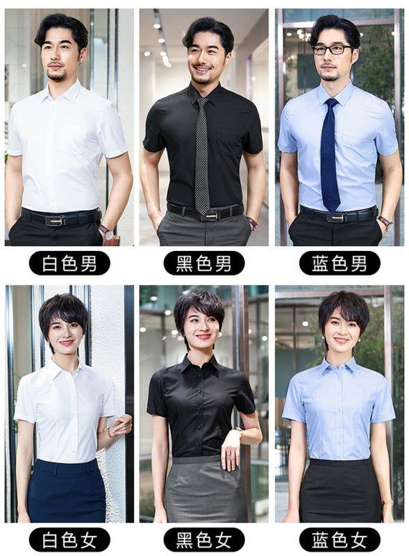 新款平纹短袖工装衬衫职业装纯色衬衣工作服正装可绣LOGO