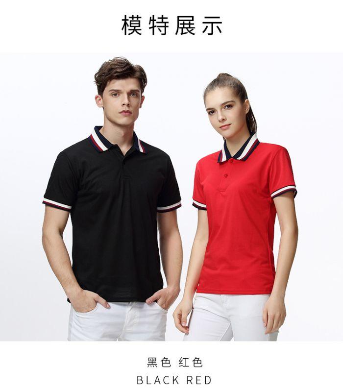 同学聚会t恤定制 工作服POLO衫定做 班服广告文化衫印字刺绣logo