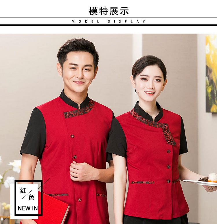 中式养生馆推拿服 夏酒店餐饮中餐厅服务员