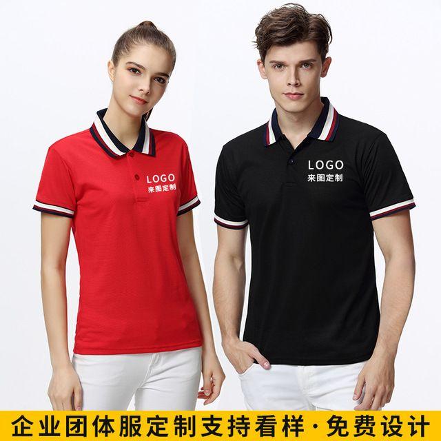 Polo衫定制的完美搭配和注意事项