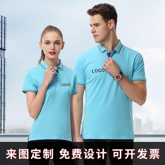 定做polo衫都有什么面料以及如何识别polo衫是否掉色?
