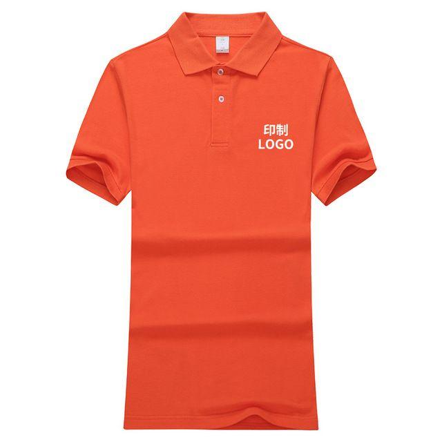 文化衫定做的流程是什么?白色文化衫去除染色小窍门?