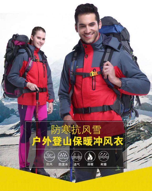 户外旅行三合一可拆卸防风防水保暖登山服装冲锋衣14-9W1588