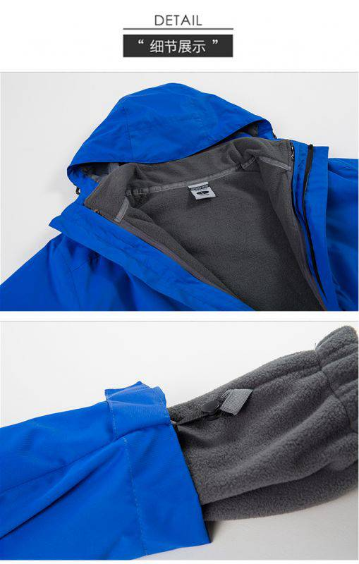 户外三合一防风防水耐磨登山郊游野野营探险冲锋衣ZC-1921