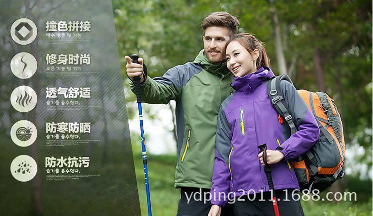 女款挡风防水保暖柔软舒适冲锋衣外套63-B0104010