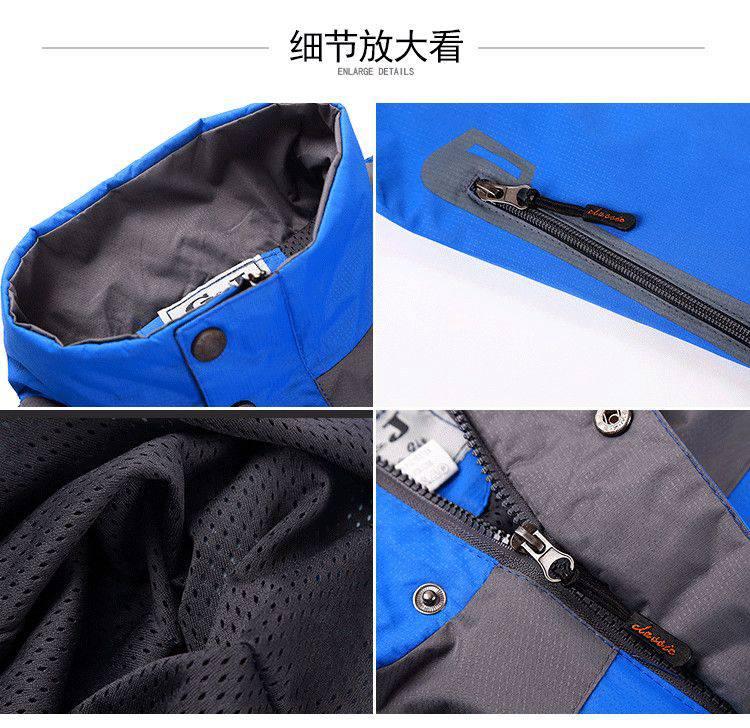 秋冬秋冬户外防风防水登山单层网眼冲锋衣(男女同款) CB-F1015