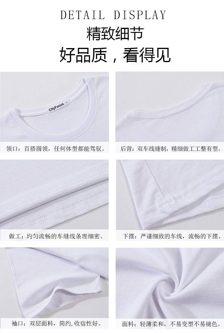 190g洗水棉圆领短袖9色 CF313成