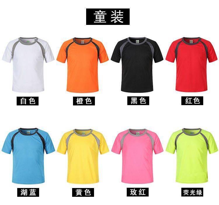 户外休闲运动跑步健身160g拼色超柔运动短袖8色 CF303成