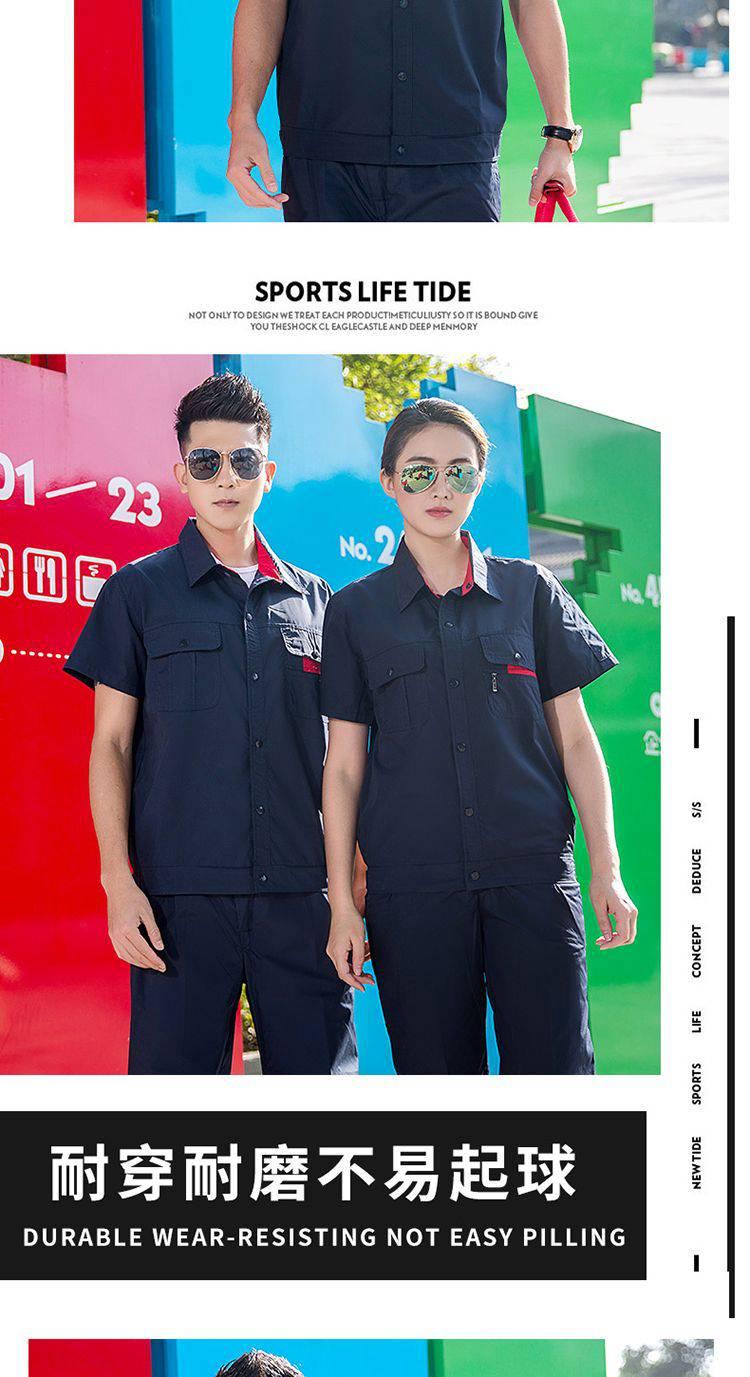 透气吸汗耐磨电焊汽修车间工厂服春夏小拉链袖平纹棉短袖套装工作服YXS-6010