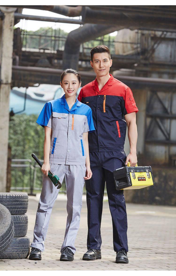 透气吸汗耐磨电焊汽修车间工厂服工程服工装短袖工作服FKF-FH