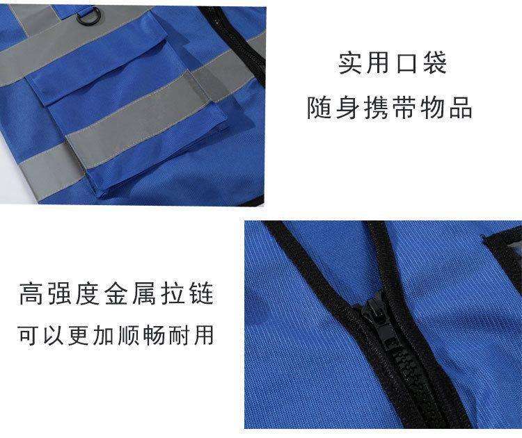 反光背心马甲安全服骑行交通驾驶员施工地反光衣环卫工人专用带环燕尾反光马甲WH-RF012B