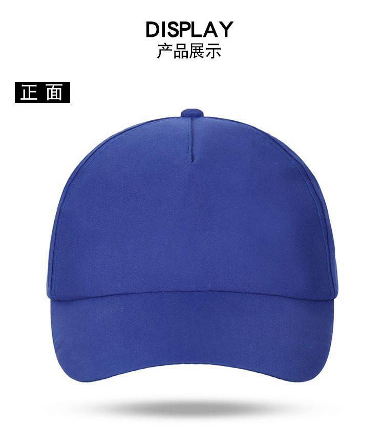 男女潮流百搭时尚运动户外纯色涤纶帽魔术贴可调节6色 CF802