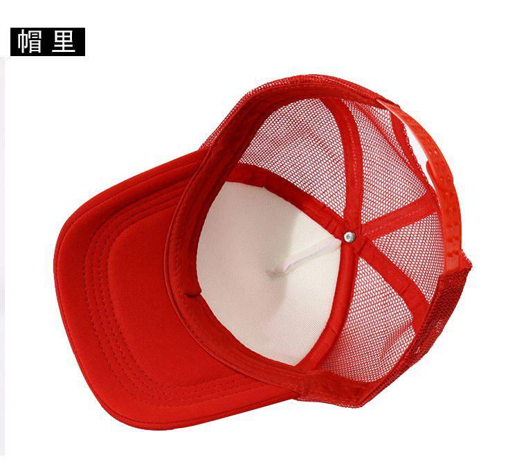 男女潮流百搭时尚运动户外亲子海绵网帽8色成人CF808成