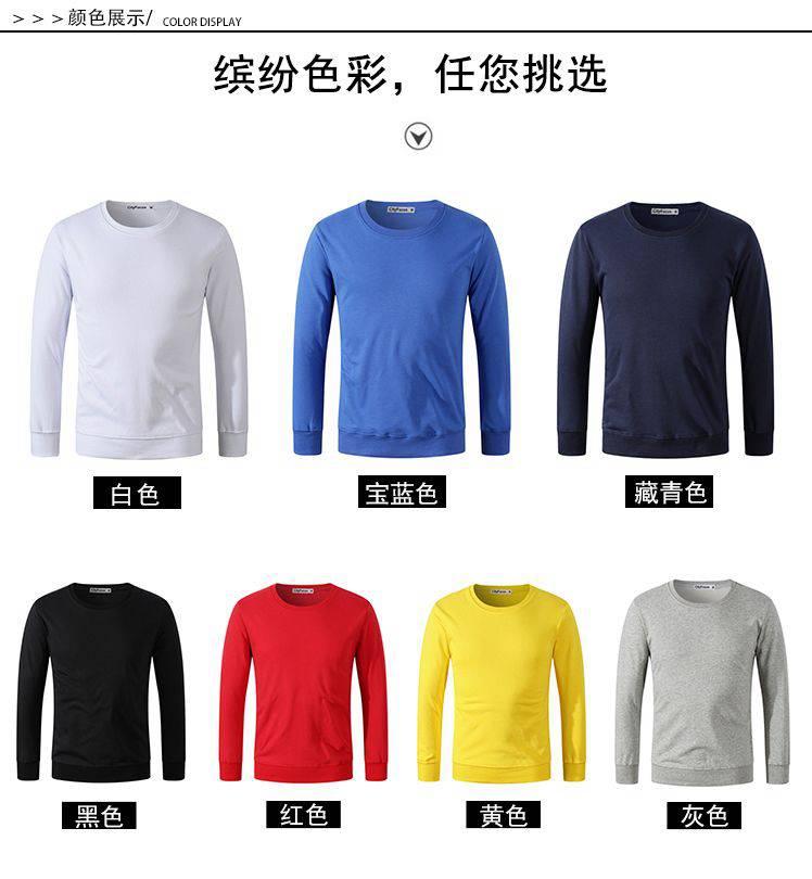 纯色休闲潮流时尚300g毛线圈圆领套头卫衣7个色 CF011