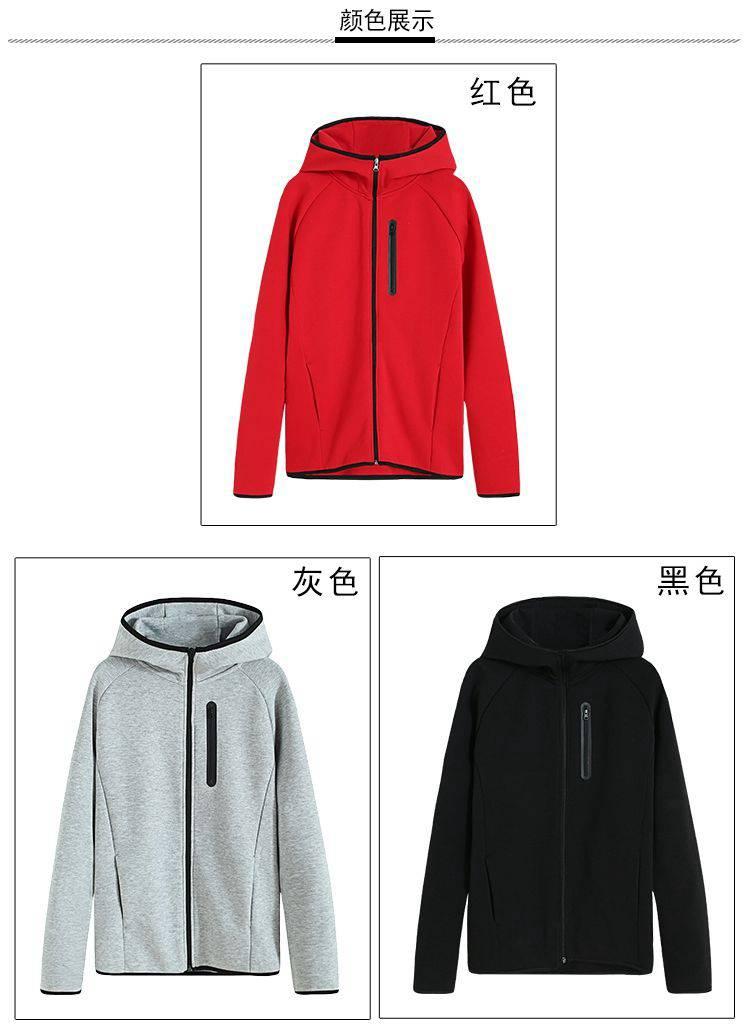新款秋冬潮流经典连帽男女款单件卫衣35-H1856