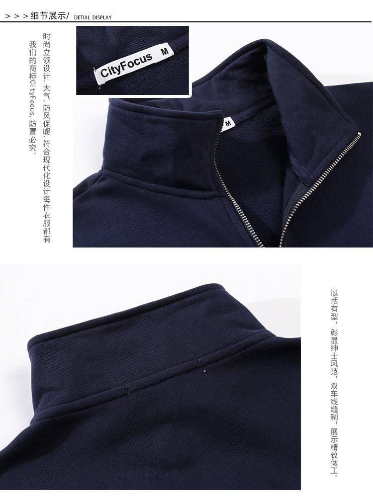 休闲潮流时尚300g纯棉毛线圈拉链立领卫衣-7个色 CF015